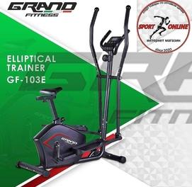 Еллиптический велотренажер +Подарок новый