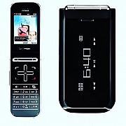Nokia 7205 вскрывающая засекреченные номера.