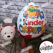 Оригинальные подарки: Гигантский Киндер-сюрприз, Рафаэлло