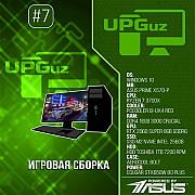 Продается игровой компьютер #7. Возможен обмен