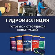 Пенетрон проникающая гидроизоляция официальный дилер в Узбекистане