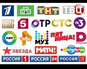 Шаринг платний каналлар кизмети Россия каналлар