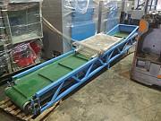 Пзо 600/4000-тл конвейер тасмаси сотувда.