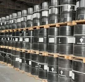 гидравлическое масло Роснефть Gidrotec OE HLP 32 (бочка) из первых рук