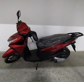 Honda click 125-16.000.000
