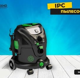 Хозяйственный пылесос IPC NGR 1/20 CLEAN P