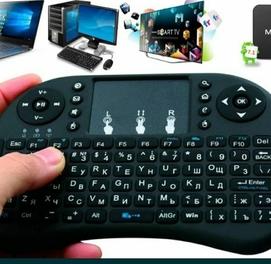 I 8 без проводная мини клавиатура аэромиш пулт смарт. 100000