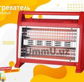 Инфракрасный электро обогреватель 1600W   ДОСТАВКА бесплатно