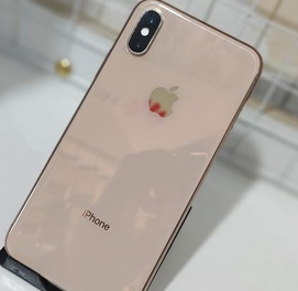 "Iphone Xs 256gb ""Mobile Matket"""