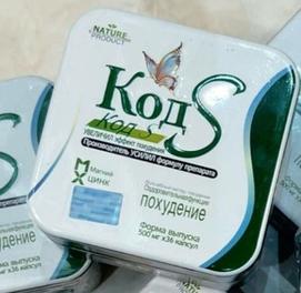 Kod S новое поколение усиления вариант для похудения оригинал