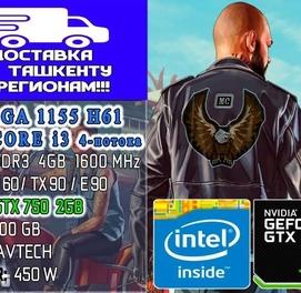 Кредит! Core i3 2120/ GTX 750 2gb/ 500HDD / бюджетный под игры