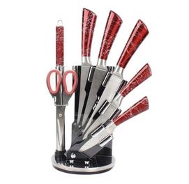 Кухонные ножи набор Доставка есть