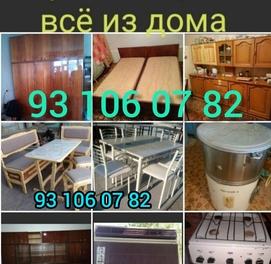 Куплю мебель холодильник. кондиционеры