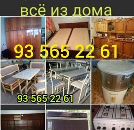 Куплю мебель кухня стуль телевизор бу