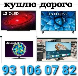 Куплю телевизор (93)