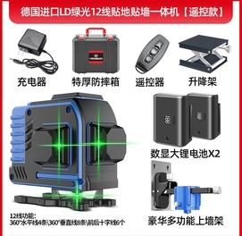 Лазерный уровень 3д 12 лучевой.Бесплатная доставка по всему Узбекистан
