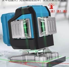 Лазерный уровень 3д . Бесплатная доставка по республике Узбекистан