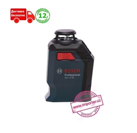 Линейный лазерный нивелир Bosch GLL 2-20 Professional (уровень)