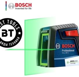 Линейный лазерный нивелир (уровень) Bosch GLL 30G Professional
