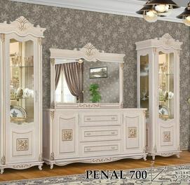 Мебель для гостиной от производителя!