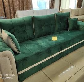 Мебель для гостиной суперкидка