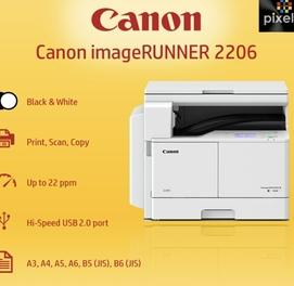 МФУ Canon imageRUNNER 2206 (A3)