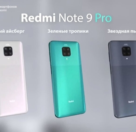 "Mi Note 9 Pro 6/128gb ""Mobile Matket"""