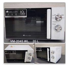 Микроволновая печь Микроволновка Микроволновые Volmer 2045 WL