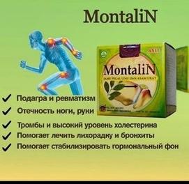 Монталин для лечения суставных болей