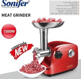 Мясорубка Sonifer SF - 5003 (доставка по городу)