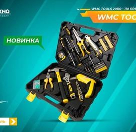 Набор инструментов 110пр WMC TOOLS 20110