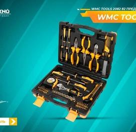 Набор инструментов 82 предмета WMC TOOLS 2082