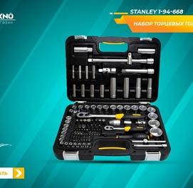 Набор торцевых головок (96 предметов) STANLEY 1-94-668 (Domtexno.uz)