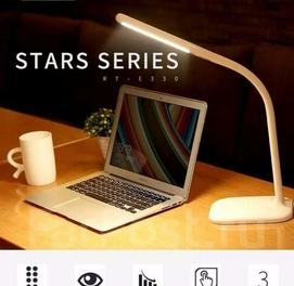 Настольная лампа Remax «RT-E330» LED Доставка есть