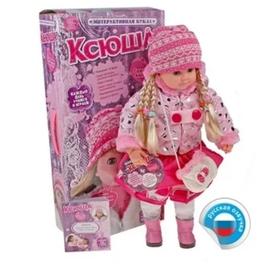 настоящий оригинал кукла Ксюша инструкция на коробке.