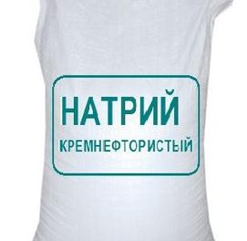 Натрий кремнефтористый / Индикаторная бумага pH лакмус