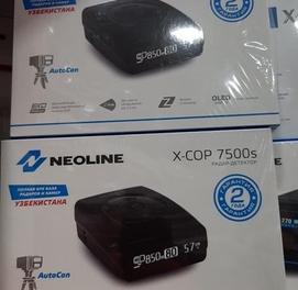 Neoline 7500s . Установка и прошивка тоже есть