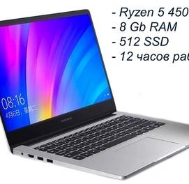 "Ноутбук Xiaomi RedmiBook 14"" II Ryzen Edition R5-4500U, 8Gb, 512Gb SSD"