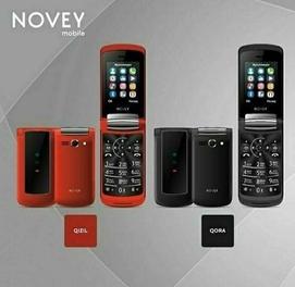 Novey A70R год гарантии и сервис центр есть (доставка по городу )