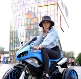 Новые детские Мотоциклы Гигант S900