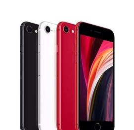 Новый iphone se 2020 UZIMEI регистрирован