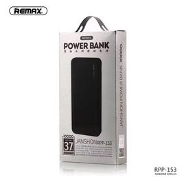 Новый PowerBank Remax на 10.000mAh.
