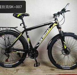 Новый велосипед 26 размер ДАСТАФКА БЕСПЛАТНО