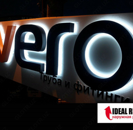 Объёмные буквы, Наружная реклама, Рекламные вывески