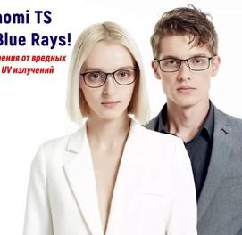 Очки Xiaomi Mi TS Anti blue Rays. Надежная защита Ваших глаз!