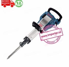 Отбойный молоток Bosch GSH 16-30 Professional (отбойник)