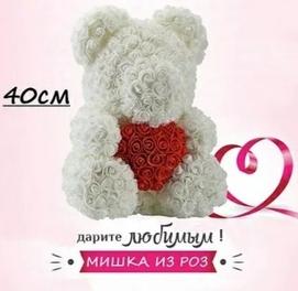 Отличная подарка ! Медведь из роз для каждого прозрачного дня