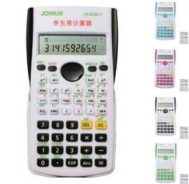 Отличный калькулятор для школьников