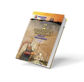 O'ZBEKISTON TARIXI Qulay qo'llanma (7-sinf)