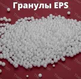 Пенополистирол гранулы,вспененная гранула и дробленная крошка.